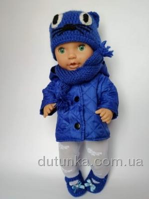 Курточка демісезонна для пупса-хлопчика Блум Dutunka