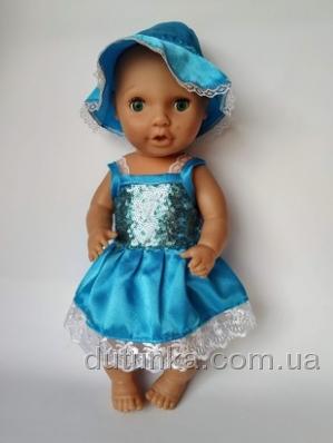 Казкове плаття для пупса 38см Ельза Dutunka