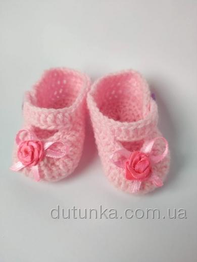 В´язані туфельки для пупса Бебі Борн Міледі (кольори в асортименті) Dutunka