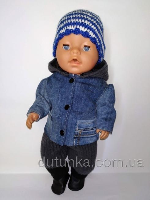Демісезонний комплект одягу для Бебі Борн Dutunka