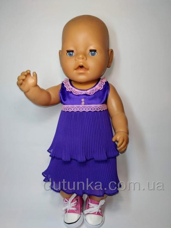 Платтячко для Бебі Борн  Фіолетове Dutunka
