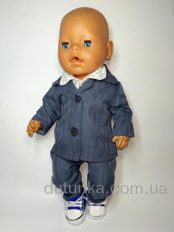 Класичний костюм для пупса хлопчика Бебі борн   Dutunka