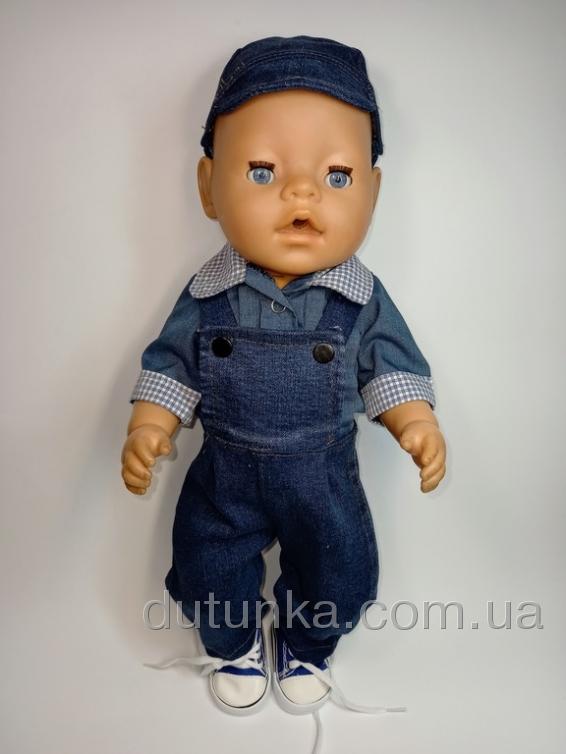 Комплект з джинсовим комбінезоном для пупса Бебі Борн  Dutunka