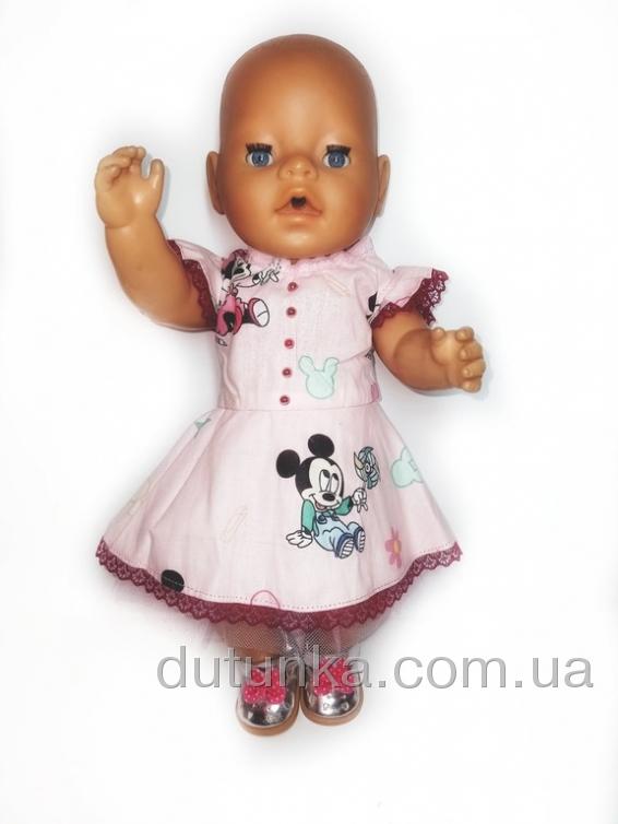 Плаття для пупса Бебі борн Мінні модниця   Dutunka