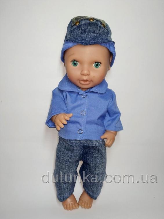 Одяг для пупса хлопчика з джинсами Dutunka