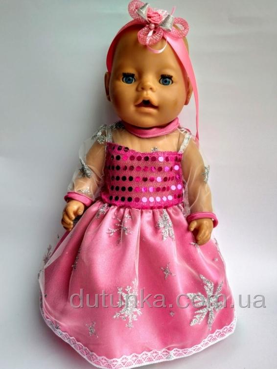 Бальное платье для пупса беби бон Розовая фея  Dutunka