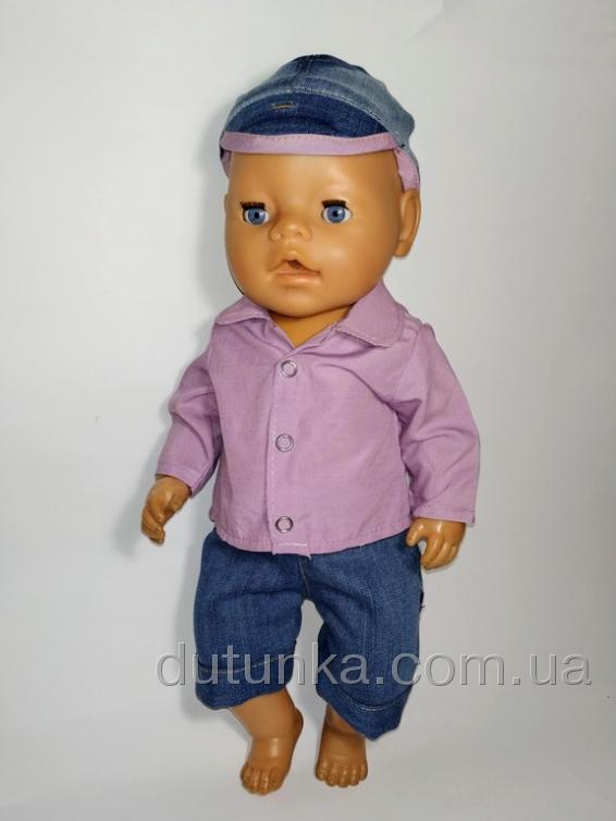 Комплект літній для пупса Бебі Борн хлопчика Dutunka
