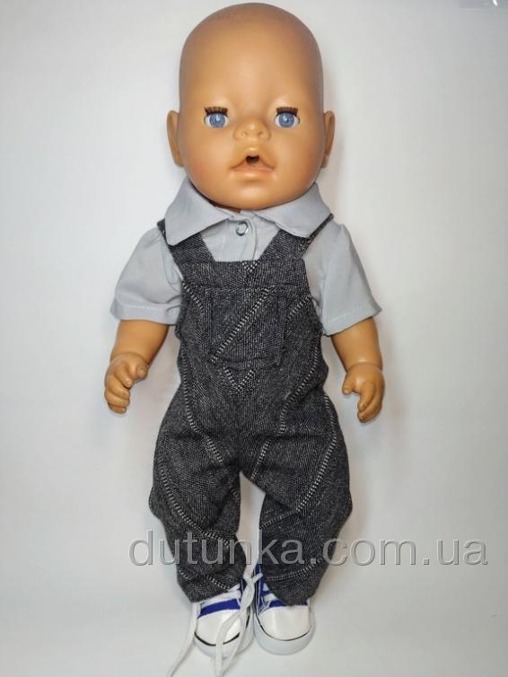 Комплект одягу для пупса Бебі Борн Модний Dutunka