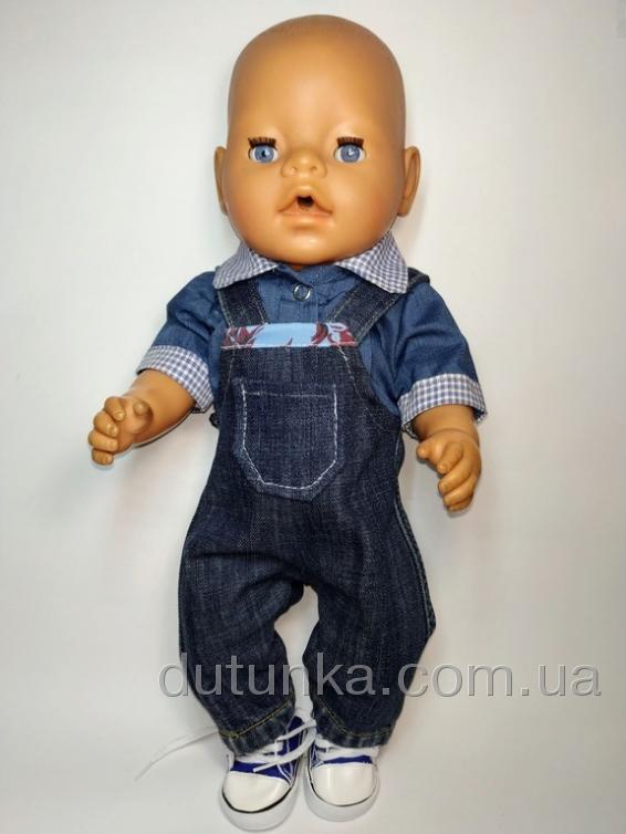 Джинсовий комбінезон для Бебі Борн Модний хлопець Dutunka