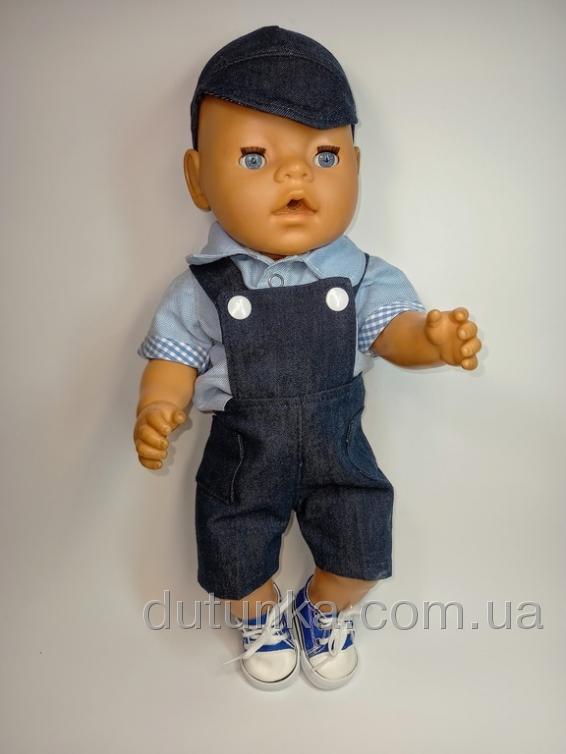 Літній одяг для хлопчика Бебі Борн Dutunka