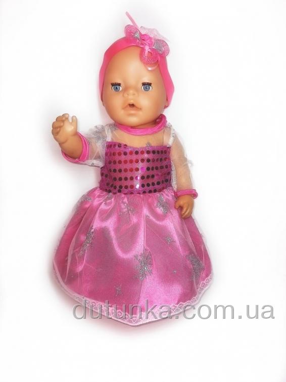 Бальне плаття для ляльки Бебі бон Рожева фея  Dutunka