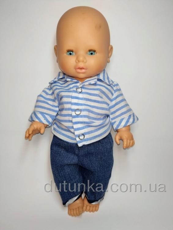 Одяг для пупса хлопчика 32 см  Dutunka