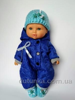 Комбінезон теплий для пупса 32 см Синій Dutunka