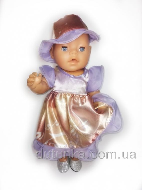Сукня для пупса-дівчинки Бебі бон Модняшка   Dutunka