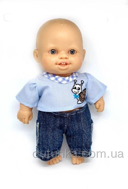 Комплект одягу для пупса хлопчика Паола Рейна   Dutunka