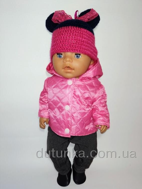 Курточка пупса дівчинки Бебі Борн (різні кольори) Dutunka