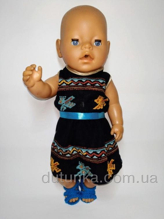 Сукня для Бебі Борн  Dutunka