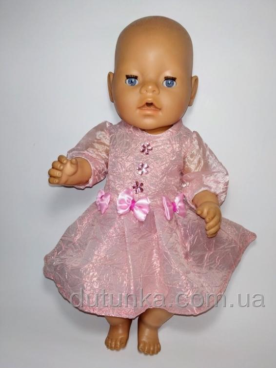 Святкова сукня для Бебі борн  Dutunka